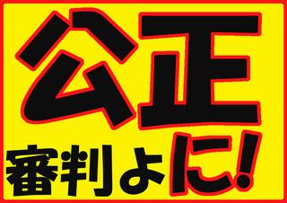 fj-banner11.jpg